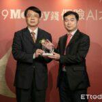 遠雄人壽保險商品全方位 囊括AI大賞七獎項